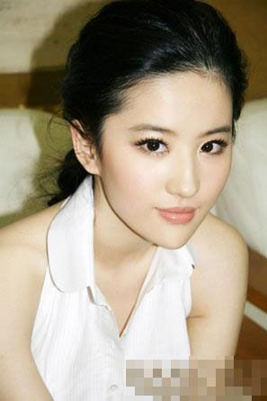 Chinese actress nude pic